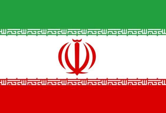 Iran Ukraine Passenger Plane