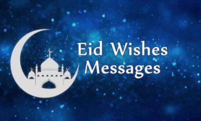 Eid Mubarak: 50 Lovely Sallah Messages For Family, Friends